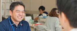 永山指定居宅介護支援事業所